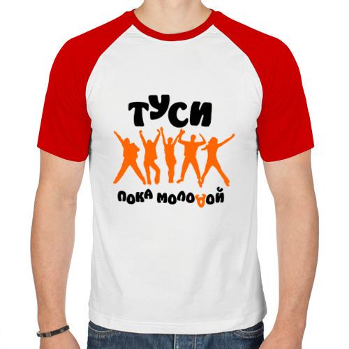 Мужская футболка реглан  Фото 01, Туси пока молодой