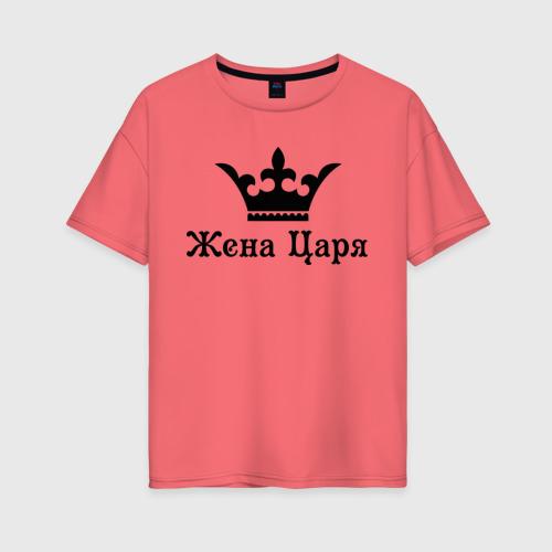 Женская футболка хлопок Oversize Жена царя (парные) Фото 01