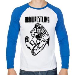 Армрестлинг (Armwrestling)
