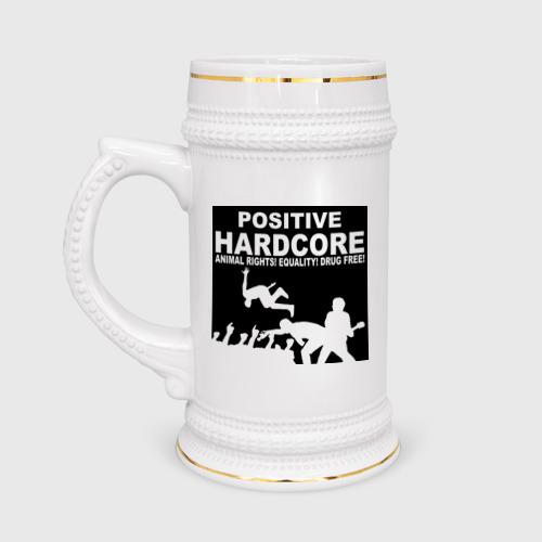 Кружка пивная Positive Hardcore Фото 01
