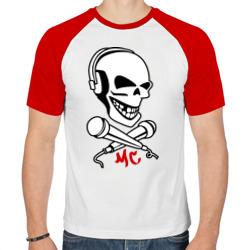 Master MC