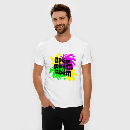 Мужская футболка премиум  Фото 03, Прет прет прет