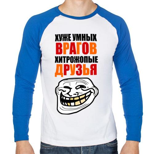 """Мужская футболка-реглан с длинным рукавом """"Хитрожопые друзья"""" - 1"""