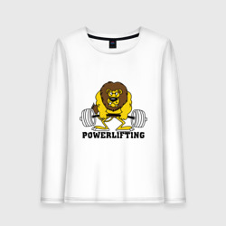 Лев Powerlifting