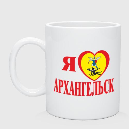 Кружка  Фото 01, Люблю Архангельск