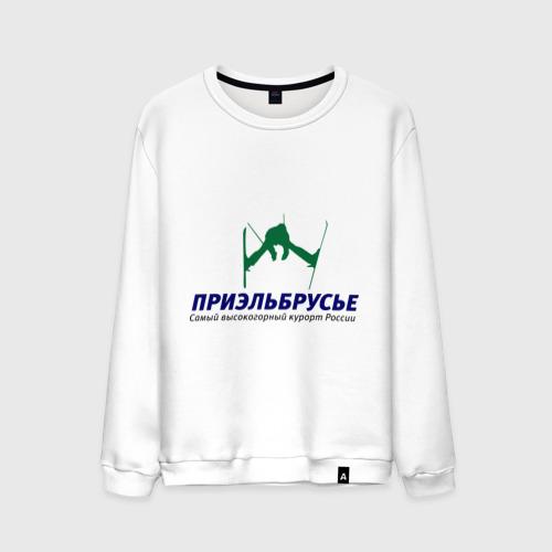 Приэльбрусье