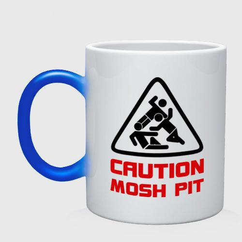 Кружка хамелеон  Фото 01, Caution mosh pit