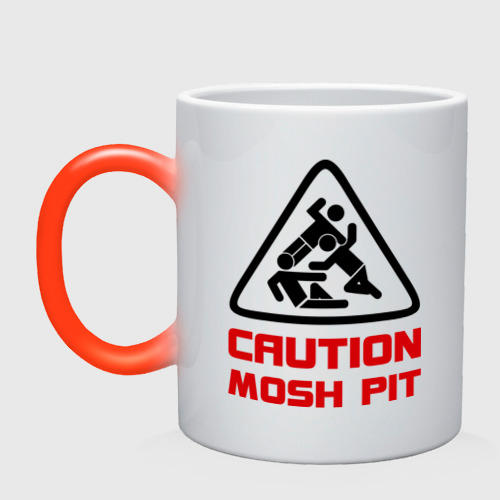 Кружка хамелеон  Фото 01, Caution mosh pit
