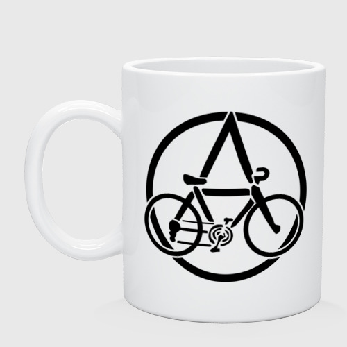 Anarchy Bike