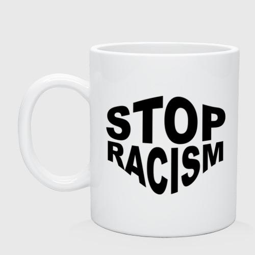 Кружка  Фото 01, Stop racism