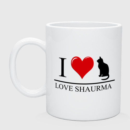 i love cat (shaurma)