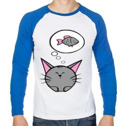 Кот и рыбка (2)