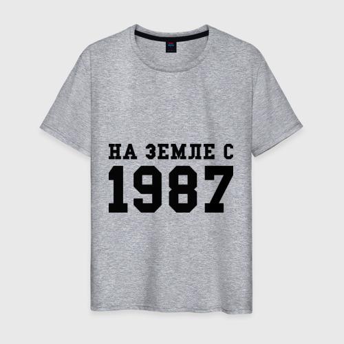 Мужская футболка хлопок На Земле с 1987 Фото 01