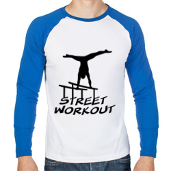 Street workout надпись