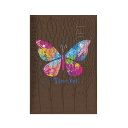 Бабочка - I Love You