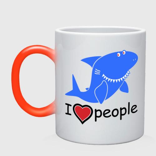 Кружка хамелеон Акула. I love people