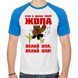 Магазин Футболок В Ярославле