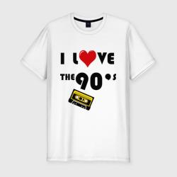 i love 90\'s