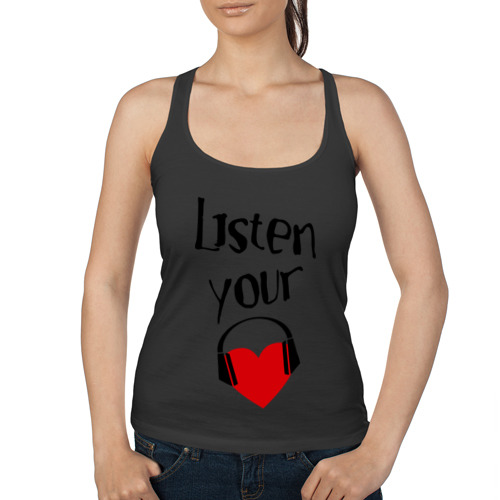 Listen your music