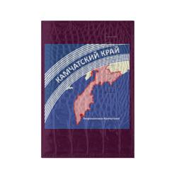 Камчатский край беломор