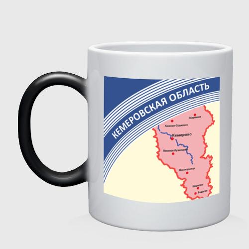 Кемеровская область беломор