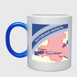 Ростовская область беломор