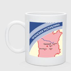 Чеченская республика беломор