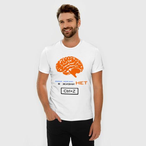 Мужская футболка премиум  Фото 03, думай мозгами, в жизни нет Ctrl+Z