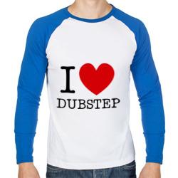 I love dubstep (2)