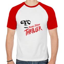 Джексон-Триллер
