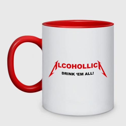 Кружка двухцветная  Фото 01, Alcohollica