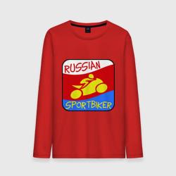 RUSSIAN SPORTBIKER