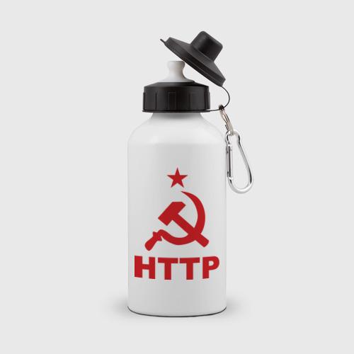 Бутылка спортивная  Фото 01, HTTP СССР
