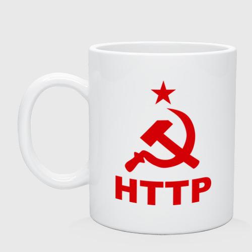 Кружка  Фото 01, HTTP СССР