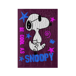 Be cool as Snoopy