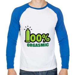 100% orgasmic