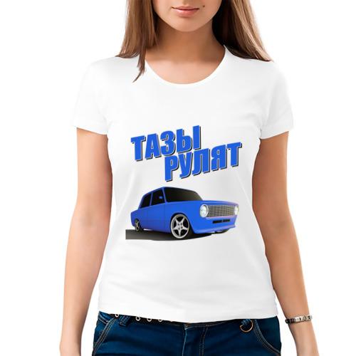 """Женская футболка """"Тазы рулят! 2101"""" - 1"""