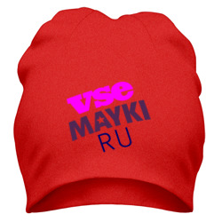 Всемайки желтая - интернет магазин Futbolkaa.ru