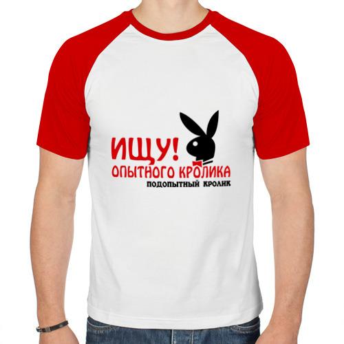 Мужская футболка реглан  Фото 01, Ищу опытного кролика