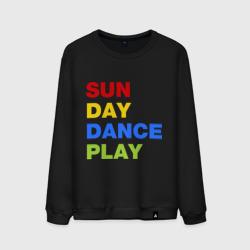 Sun Day Dance Play