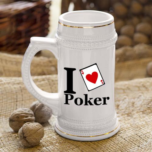 Кружка пивная  Фото 04, poker love