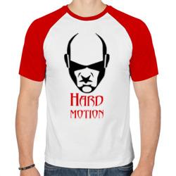Hard motion