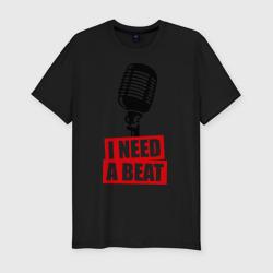 I Need A Beat
