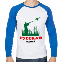 Русская охота утки