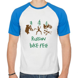 Russian bike fest