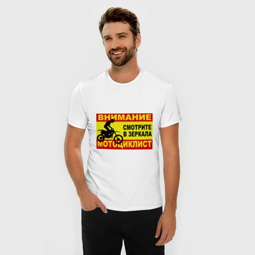 Мужская футболка премиум  Фото 03, Внимание мотоциклист