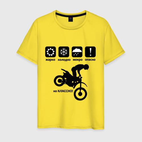 Мужская футболка хлопок На байке классно Фото 01
