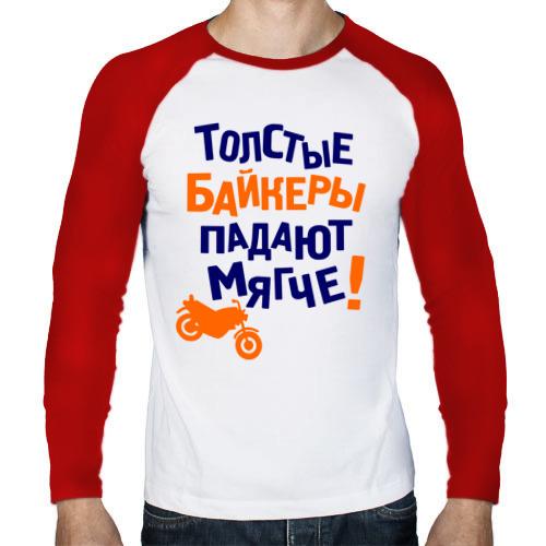 Мужской лонгслив реглан  Фото 01, Падают мягче