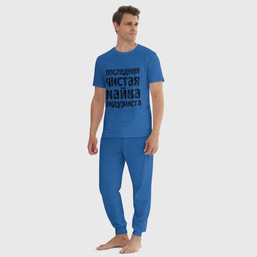 Мужская пижама хлопок Последня чистая Фото 01