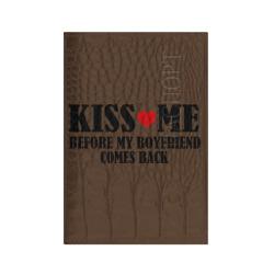Поцелуй меня, пока парень не вернулся
